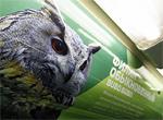 Тематический поезд «Год экологии» запущен в московском метро